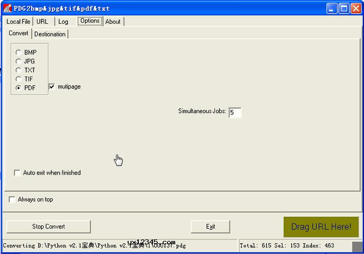 pdg转pdf软件_pdg2bmp&jpg&tif&pdf&txt