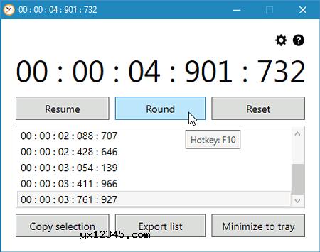 高精确计时器High Resolution Timer_精确到以微秒为单位