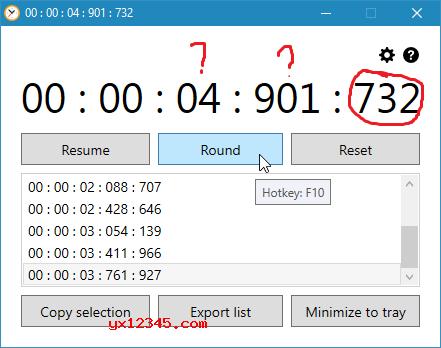 High Resolution Timer计时器使用教程