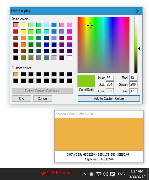 可以使用设置窗口中提供的通配符设置剪贴板输出字符串