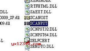 手动修复损坏的PST文件教程