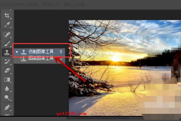 用photoshop打开需要处理的图片,随后打开锐化工具