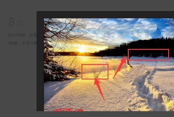 调节锐化参数可以有效去除图片马赛克