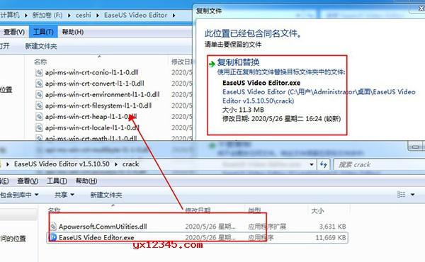 """复制""""补丁""""文件夹内的5个破解文件到安装目录中,替换掉已经存在的文件"""