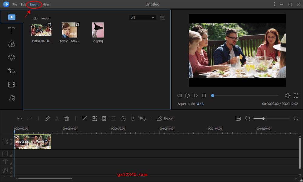 最后导出处理好的视频文件即可