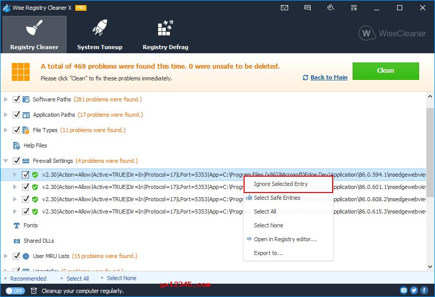 第一步扫描Windows注册表
