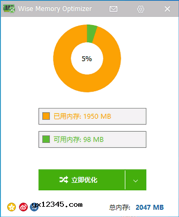 Wise Memory Optimizer中文绿色版_系统内存优化工具