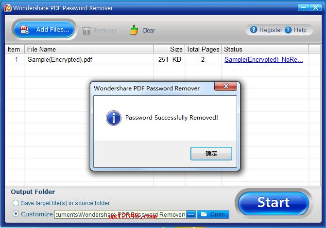 移除PDF文档密码成功界面截图