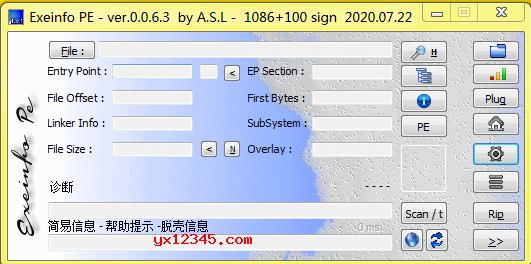 Exeinfo PE 0.0.6.3界面截图