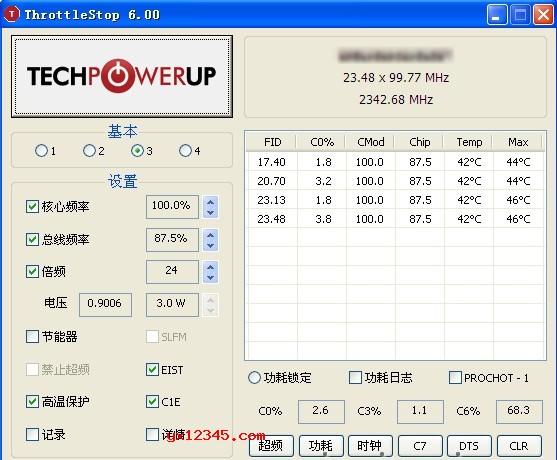 throttlestop6.0汉化版主界面截图