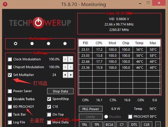 ThrottleStop给cpu打鸡血超频教程