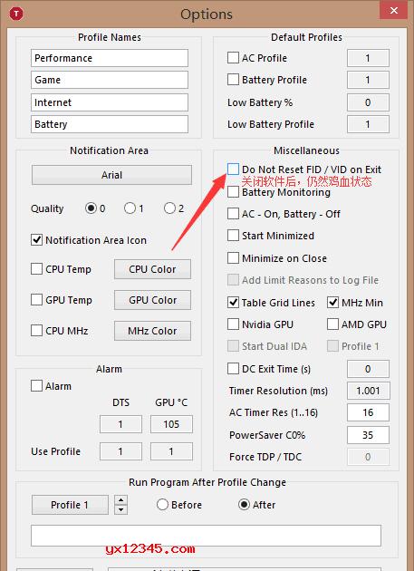 打开ThrottleStop软件,选择Set Mltiplier,其中BD PROTECT为温控降频,需要取消选择,最后点击下方的Turn On点击应用即可开始超频模式。