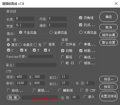 """解压压缩包,把解压出的""""增强版角线.jsx""""文件覆盖到""""\Adobe Illustrator XX\Presets(部分版本可能显示为预设)\zh_CN\脚本""""目录中,重启AI软件就OK了。"""