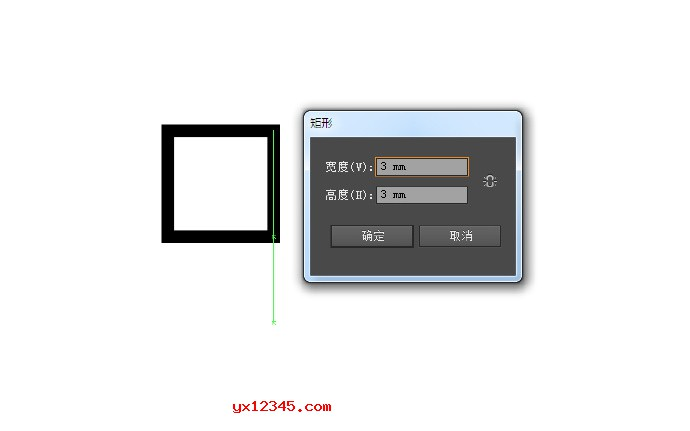 Illustrator手动绘制角线教程