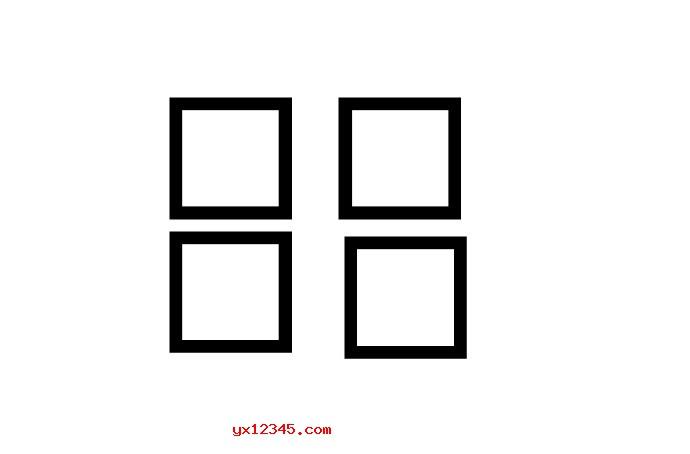 打开Illustrator软件,绘制矩形,绘制完成后复制3次该矩形