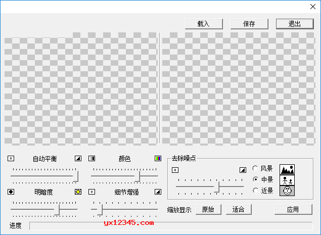 dcenhance图片变清晰软件使用教程