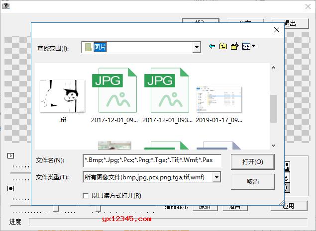 打开软件,载入需要处理的模糊照片。