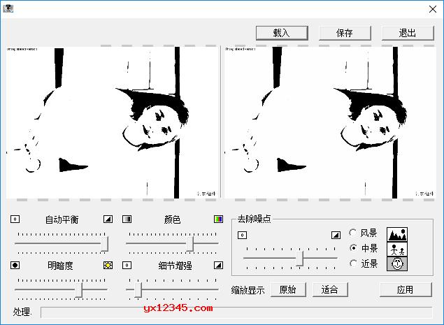 通过调节下方的参数就可以清晰化图片