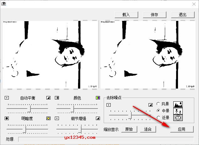 """对照左边与右边的效果图,陆续调节多种参数,调节完成后点击""""应用""""按钮。"""