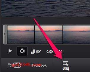 打开vReveal premium,导入需要修复的视频文件。