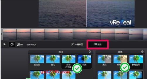 调节视频修复参数