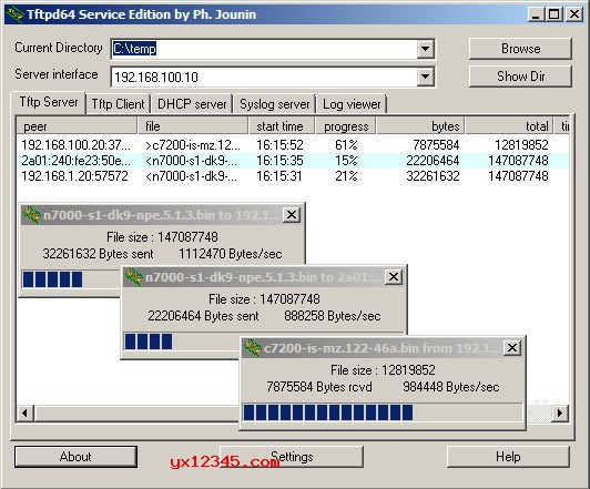tftpd64操作界面截图