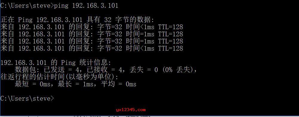 打开cmd命令行窗口ping一下发现可以ping通。