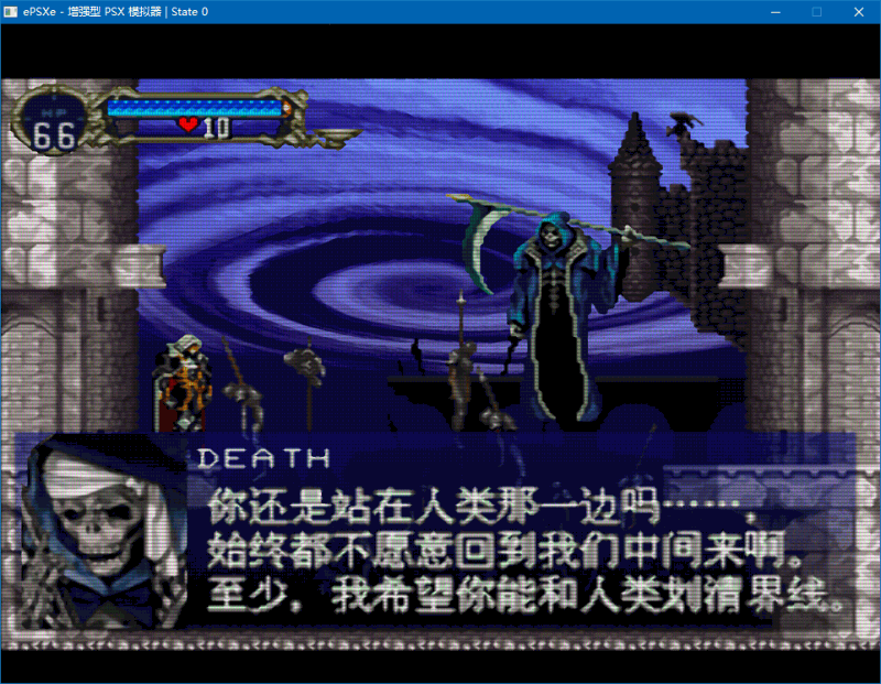 epsxe模拟器_索尼PS1游戏模拟器