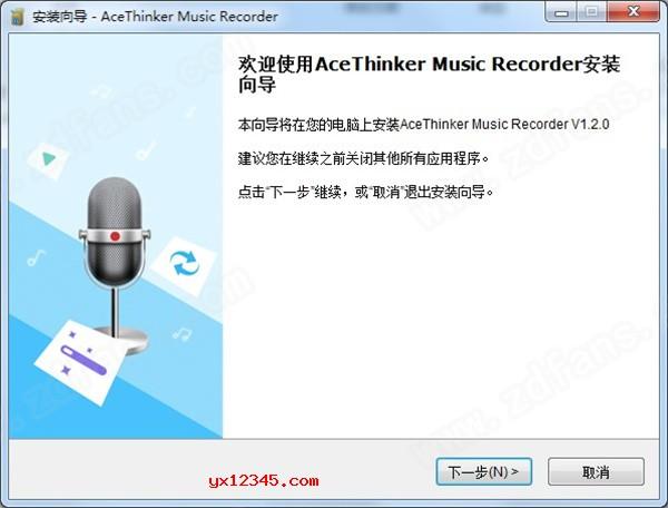 AceThinker Music Recorder中文破解版安装教程