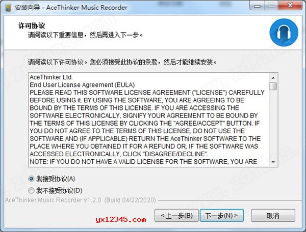 运行安装程序,同意安装许可协议
