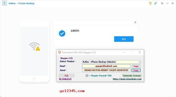itunes备份密码忘记找回工具_Tenorshare 4uKey iTunes Backup Unlocker