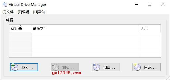 vdm虚拟光驱_Virtual Drive Manager_免安装不需要重启电脑