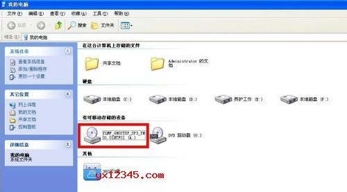 打开我的电脑,您会发现多了一个新的光驱盘符。