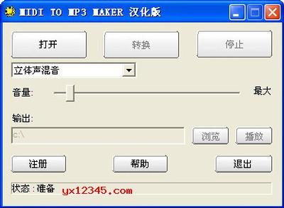 midi转mp3工具_MIDI To MP3 Maker_midi格式转mp3格式