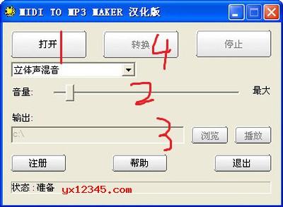MIDI To MP3 Maker使用教程