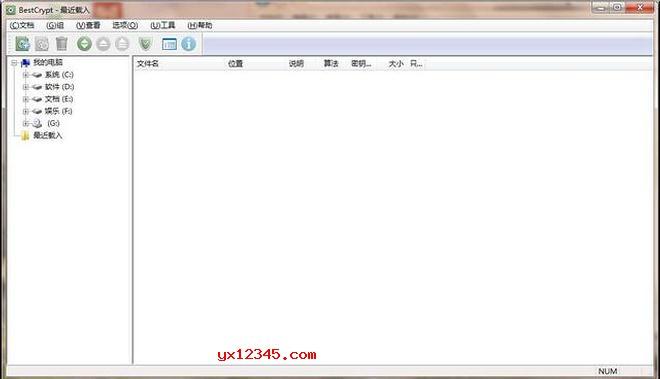 bestcrypt直装破解版_分区加密、硬盘加密、文件加密工具