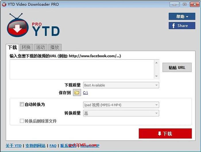 网页在线视频下载软件_YTD Video Downloader免注册码版