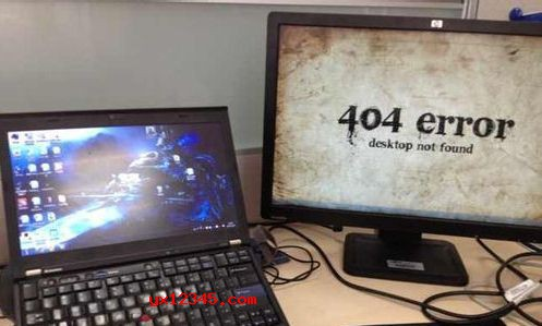 ultramon汉化破解版_多屏幕、多显示器设置管理工具