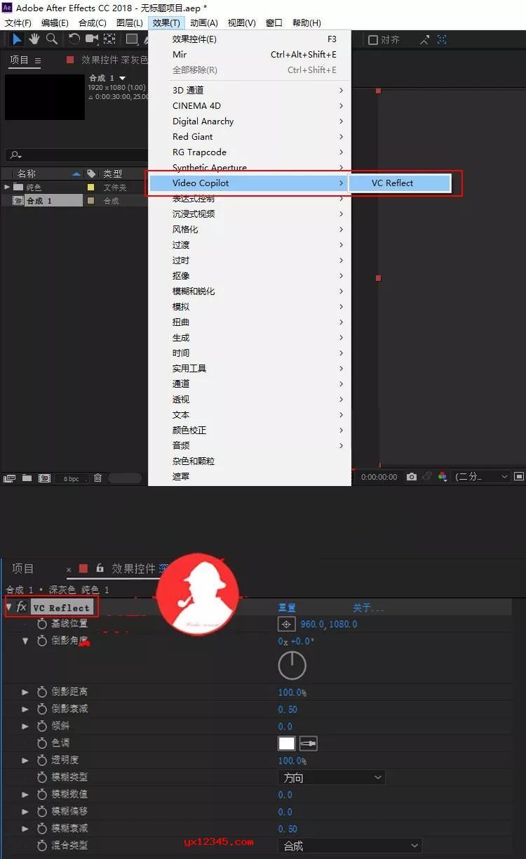 解压后,将VcReflect文件夹复制粘贴到AE插件目录下即可使用。