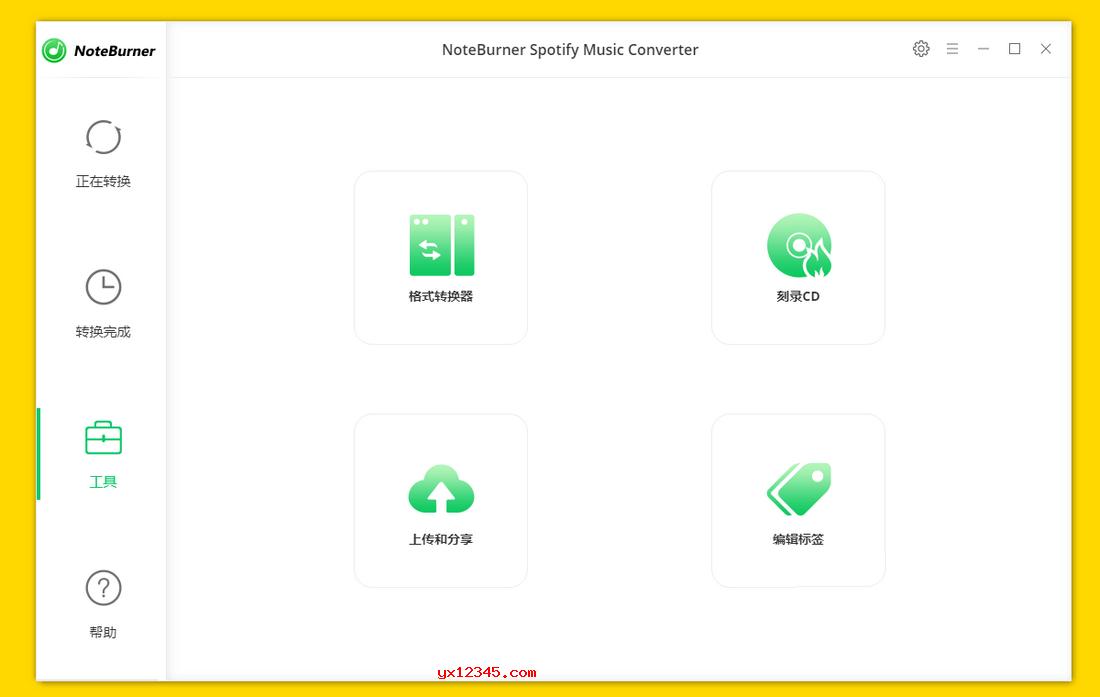 NoteBurner Spotify Music Converter操作界面1
