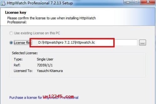 安装过程中选择使用license密钥文件激活