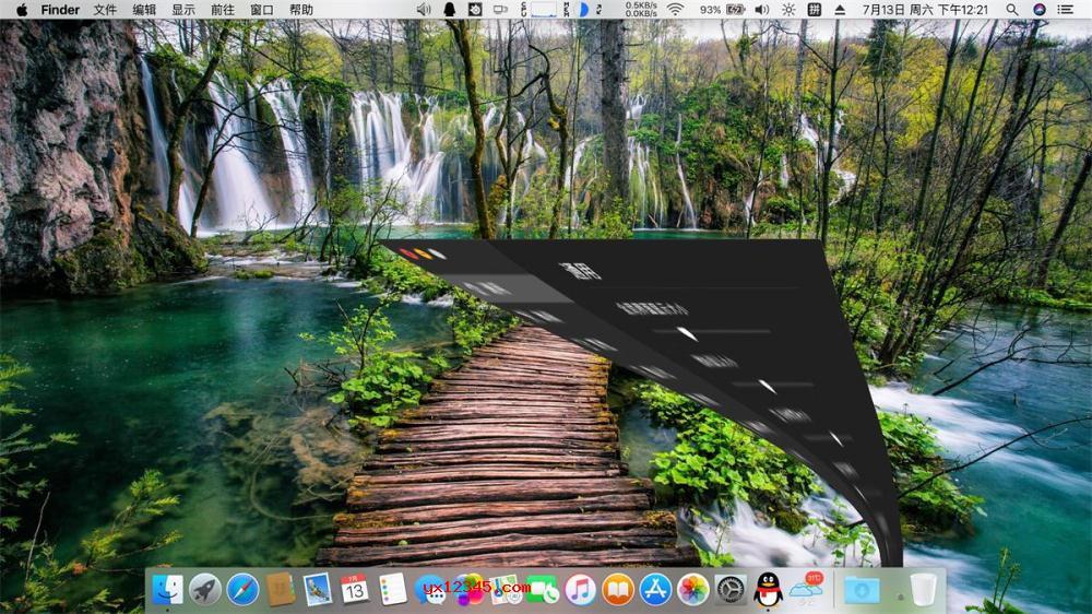 mydock仿mac桌面dock效果展示