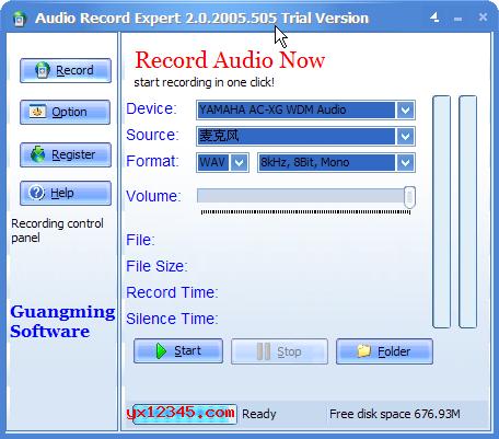 Audio Record Expert使用教程