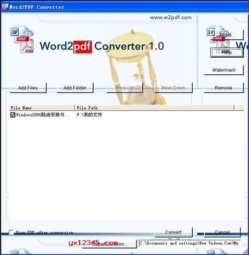 word转pdf工具_Word2PDF Converter_将.doc文件转换为pdf文件