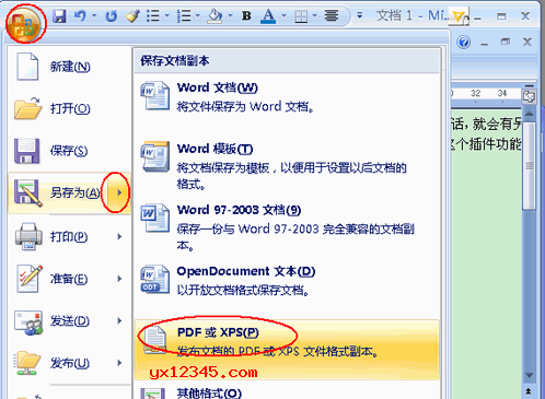 """点击Word最左上角的""""Office""""按钮,随后选择保存为""""PDF或XPS""""。"""