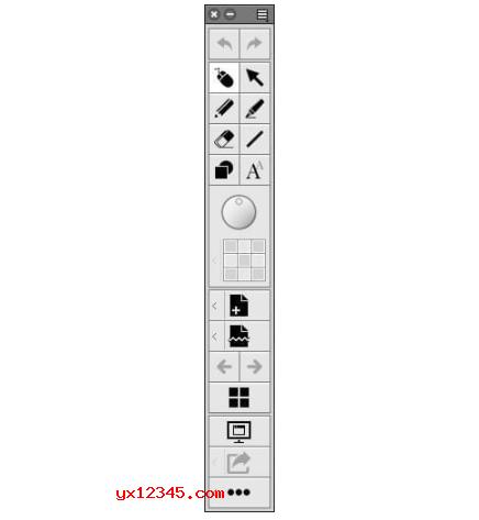 SwordSoft Screenink切换为中文界面教程