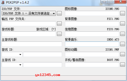 PSX2PSP V1.4.2汉化版界面截图