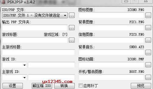 解压后,运行PSX2PSP.exe打开软件,选择你要转换的PS游戏镜像。