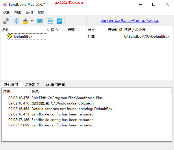 Sandboxie沙箱增强版_Sandboxie Plus中文版_沙盒隔离软件