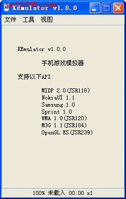 kemulator模拟器中文绿色版_电脑上的手机J2ME(java)模拟器软件